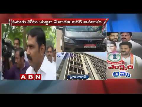 IT Officials To Investigate T-Congress Leader Revanth Reddy, Uday Simha, Kondal Reddy Shortly