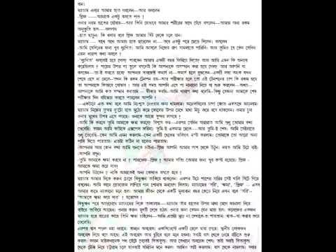 Bhabi Bangla Cartoon Chudar Golpo Nd Choti Choda Check
