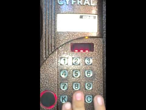 Как взломать домофон цыфрал ccd-20. открываем домофон без ключа.MP4. Помощ