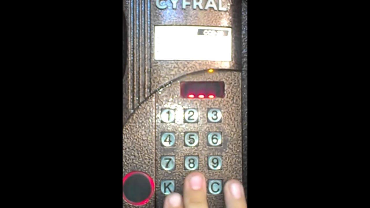 Как взломать домофон цыфрал. взлом домофона cyfray ccd-20. Как взлома
