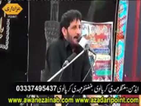 Zakir Murtaza Ashiq 5 Muharram 1439 2017   YouTube