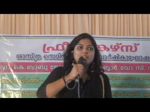 1. Asexual And Sexual Reproduction (malayalam) By Anupama Anamangad video
