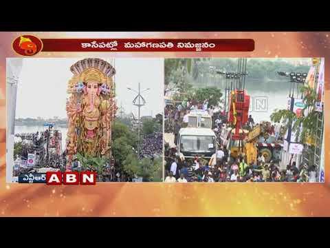 khairatabad Ganesh Reaches Hussain Sagar | Ganesh Immersion | ABN Telugu