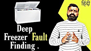 Deep Freezer Fault Finding II Hindi 🔥🔥🔥