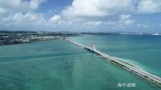 Il mare di Okinawa 沖縄