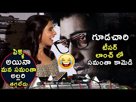 Samantha Making Hilarious Comedy With Adivi Sesh @ Goodachaari Movie Teaser Launch | Bullet Raj