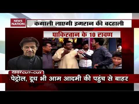 Is Pak Army Behind Fazlur Rehman's 'Azaadi March' Against Imran Khan?