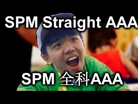 How to Get AAA for SPM 全科AAA thumbnail