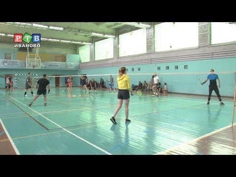 Бадминтон: игра или спорт?