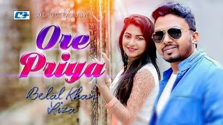 Ore Priya | Belal Khan | Liza | Lyrical Video | Belal Khan new Song