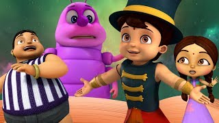 Super Bheem - The Strange Planet | Cartoon Videos in Hindi