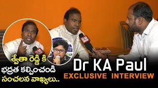 K A Paul Exclusive Interview on Swetha Reddy Issue | K A Paul Vs Swetha Reddy | Bezawada Media