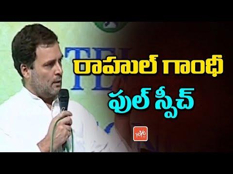 Rahul Gandhi Interaction With Women Self Help Groups in Hyderabad   Telangana Congress   YOYO TV