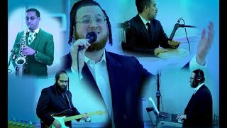 Wedding Dance Medley with Shmily Morgenstern and Yossi Eidlisz | שמילי מארגענשטערן שר מחרוזת חתונה