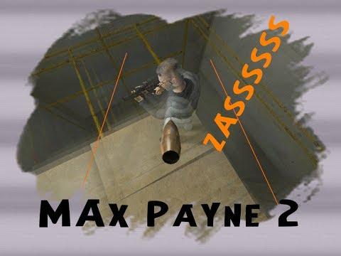 MaxPayne 2 Mona Sax Momentazo!!!!