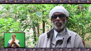 Ledeta Maryam - Be'like likawent Yared Kassa(Ethiopian Orthodox Tewahdo Church)