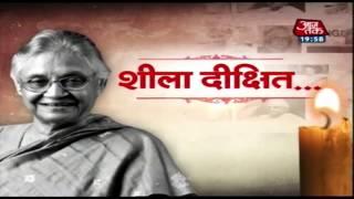 1998 में UP से आईं और छा गईं, Sheila Dikshit ने जीत लिया था दिल्ली वालों का दिल