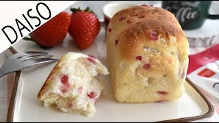Condensed Milk Strawberry Buns【100均】練乳苺のミルクパン【粒ジャム】
