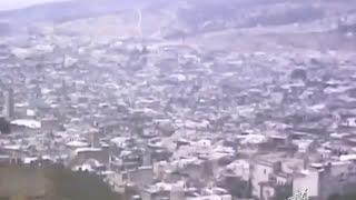 حياة المغاربة في عهد الحماية  مدينة فاس فيديو رقم 3
