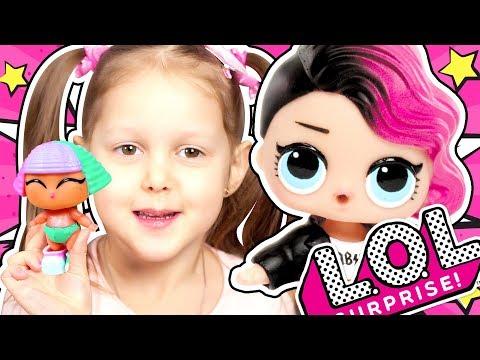 LOL CHALLENGE Кто быстрее откроет сюрпризы ЛОЛ Куклы LOL Питомцы Сестрички и Бомбочки Fiz Kids Video