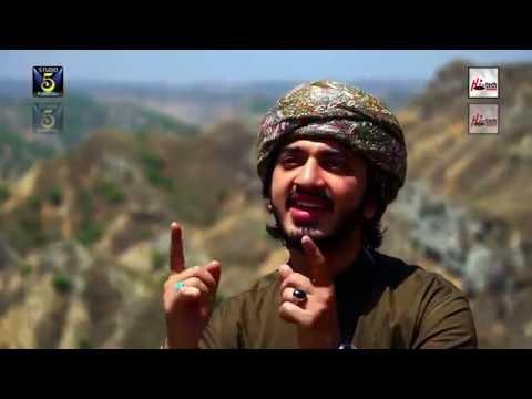 JUBBA SARKAR DA - MUHAMMAD DANIYAL UMAR QADRI - OFFICIAL HD VIDEO - HI-TECH ISLAMIC - BEAUTIFUL NAAT