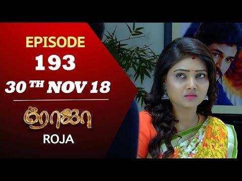 ROJA Serial   Episode 193   30th Nov 2018   ரோஜா   Priyanka   Sibbu Suren   Saregama TVShows Tamil
