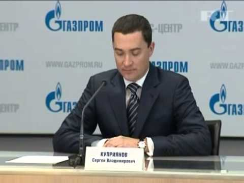 Sep 12, 2012 Russia_EU Commission actions viewed as pressure - Gazprom