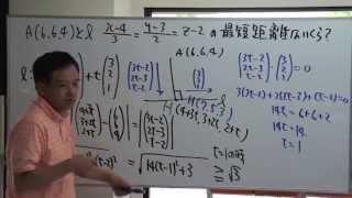 FCS数学教室/空間ベクトル3限目