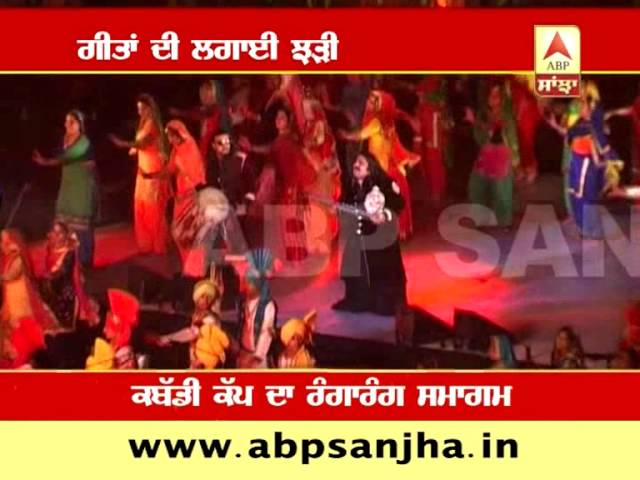 Arif Lohar's Jugni on Kabaddi Cup Closing Ceremony