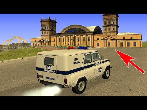 НОВАЯ GTA CRIMINAL RUSSIA ПО СЕТИ ОТ RADMIR!
