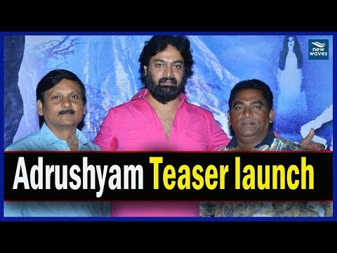 Adrushyam movie Teaser launch | 2019 Telugu Movies | New Waves