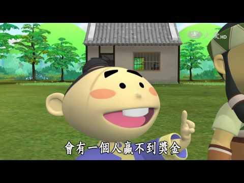台灣-唐朝小栗子-20150329 做好事要用好方法