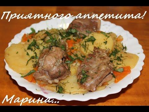 Рецепт тушеной баранины с картошкой в мультиварке рецепты