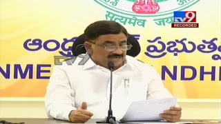 TDP Kalava Srinivasulu Press Meet LIVE || Vijayawada