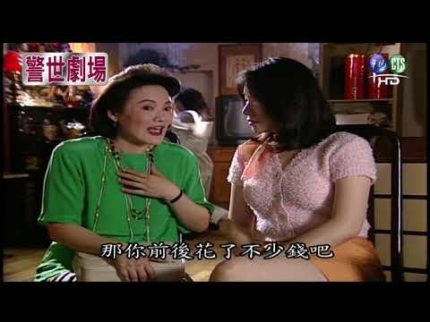 台劇-台灣靈異事件-螂心 1/2
