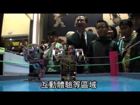 機器人夢工廠 揮拳 踢足球超體驗--蘋果日報 20140306