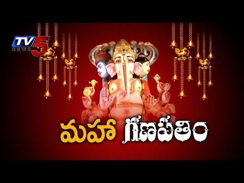 Telangana's 1st Vinayaka Chavithi Celebrations | Khairatabad Vinayaka Puja Arrangements : TV5 News