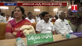 Minister Errabelli Dayakar Rao Attends ZP Meeting | Warangal  Telugu Telugu