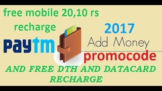 2017 add money paytm promocode