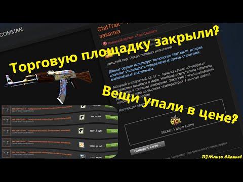 Как сделать цены в рублях в steam