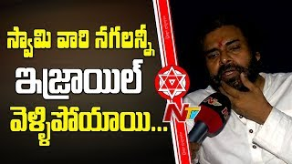 Pawan Kalyan Reacts to Ramana Deekshithulu Comments on TTD over Sri Vari Ornaments