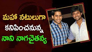 Nani And Naga Chaitanya To Act As NTR And ANR