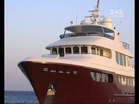 Гроші. Куди поділась яхта Януковича?