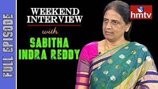 Congress Leader Sabitha Indra Reddy Special Interview | Weekend Interview  | hmtv News