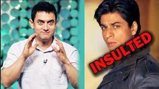 Aamir Khan insults Shahrukh Khan! - TOP STORY | Bollywood News