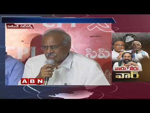 High Suspense Over Seats Allocation In Mahakutami | TJS and CPi TO Quit Mahakutami | ABN Telugu