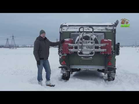 Mini off road trailer in action (part 2) Внедорожный прицеп в действии (Часть 2)