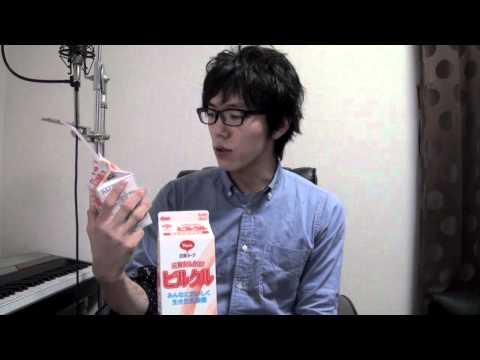 世界一おいしい飲み物『ピルクル』 - The World Best Juice『Pirukuru』 -