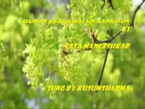 11-Lata Mangeshkar - Humne Dekhi Hai.- Khamoshi 1969 -Sung By...