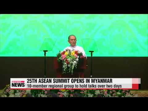ASEAN summit kicks off in Myanmar   미얀마, ASEAN 정상